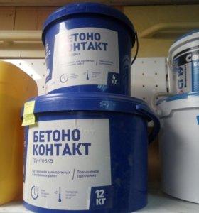 Бетоноконтакт (6кг)
