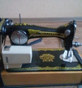 Швейная машинка Butterfly