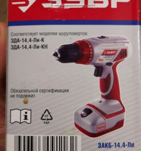 Аккумулятор для шуруповерта ЗУБР