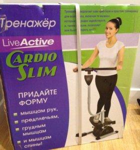 Тренажер LiveActive Cardio Slim