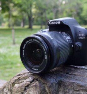 Canon EOS 1300D + Helios 44-2