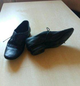 Туфли st для бальных танцев