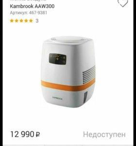 Очистительи увлажнитель воздухаKambrookAAW300
