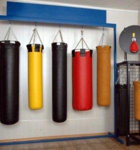 Боксерский мешок или Груша (8-120кг)