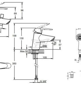 Набор смесителей Vitra Dinamic s Артикул A49152EXP