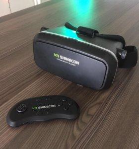 Очки виртуальной реальности + bt пульт в подарок