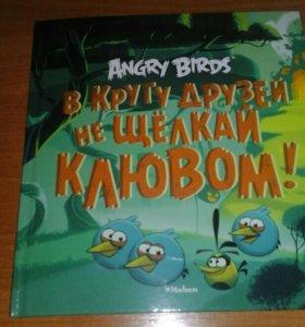 Книга Angry Birds
