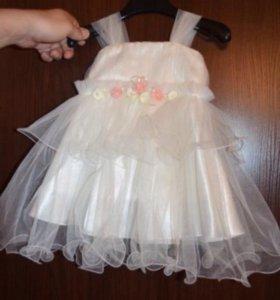 Платье для принцессы !