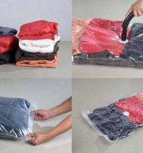 Вакуумные пакеты для белья