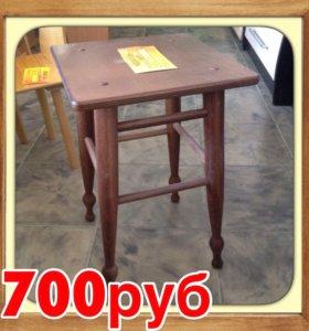 Табурет-стул
