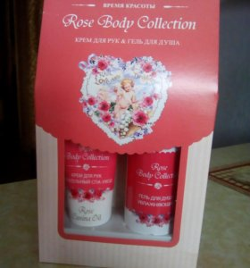 Набор Rose Body Collection