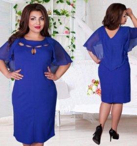 Платье новое синее 52-54-56