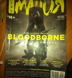 Журнал Игро Мания