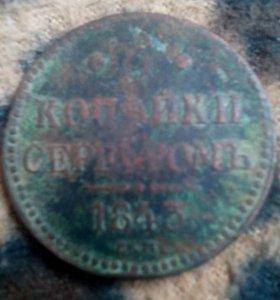 Монеты и комсомольские значки