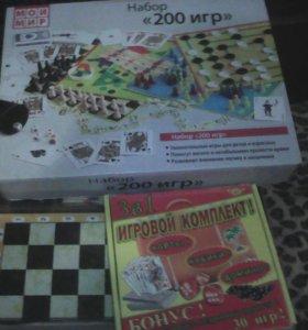 200 игр в подарак 3в1