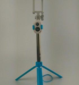Selfi stick монопод Bluetooth