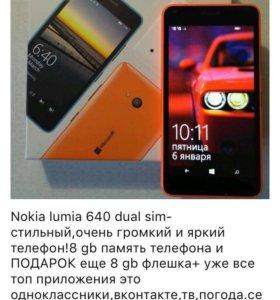 Nokia640  в отличном состоянии!