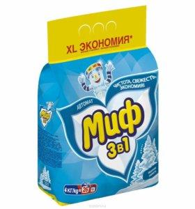 Миф 4,5 кг