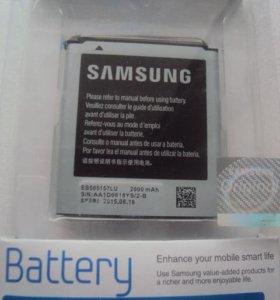Аккумулятор Samsung Galaxy Win / Core2
