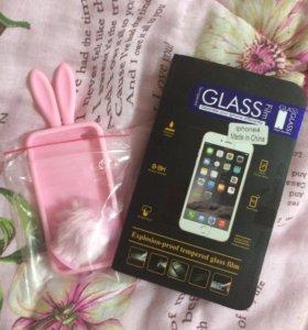 Чехол и стекло на айфон 4s