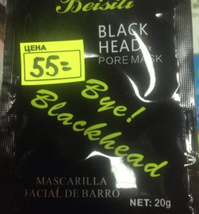 Маска пленка чёрная