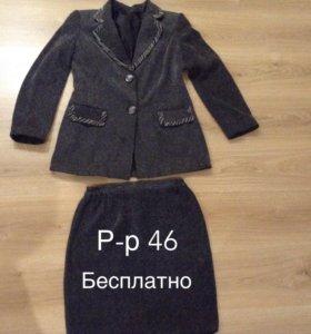 Костюм пиджак и юбка