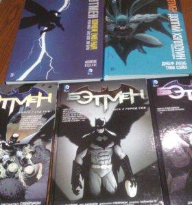Книги о Бэтмене