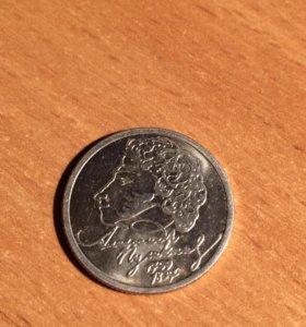 1 рубль А.С. Пушкин