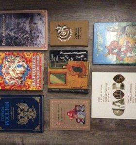 Книги о русских традициях