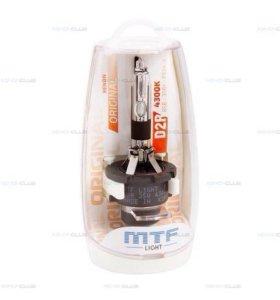 Лампа D2R MTF