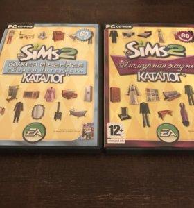 Каталоги для Sims 2