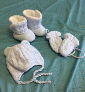 Комплект:шапочка,варежки и ботиночки