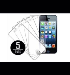 Пленки на IPhone5 5s 5se.