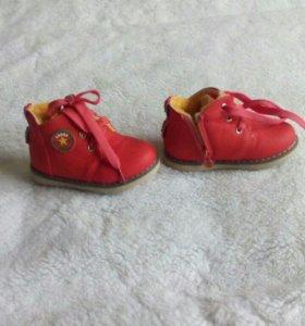 Детские ботиночки для девочки