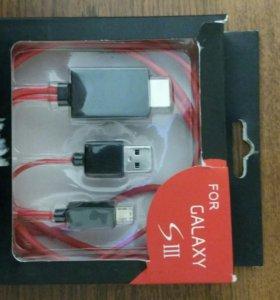 MHl - кабель (подключение  microUSB к HDMI)