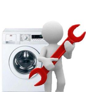 Ремонт стиральных,посудомоечных машин,бойлеров.