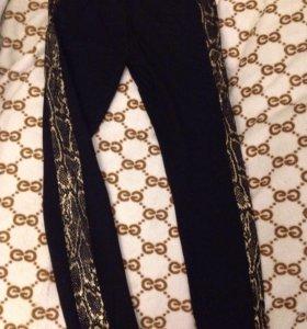 Лосины и брюки