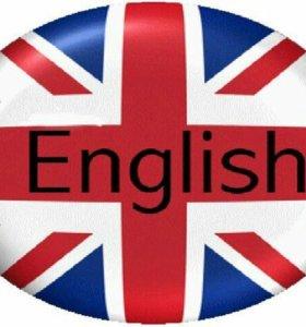 Репетитор английский, китайский