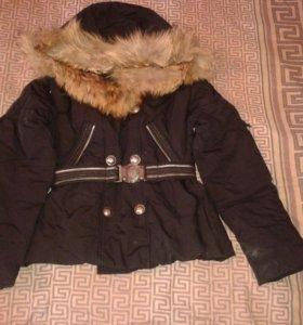 Куртка зимняя!