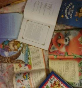 Детские книги,  хорошее состояние,