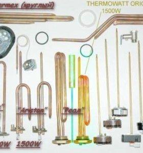 Запасные части на водонагреватели