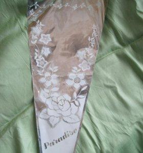 Упаковка для цветов.