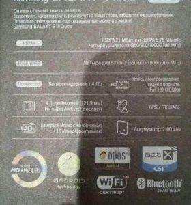 Galaxy S3 DUOS 16gb