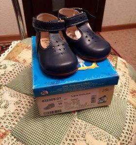 Новые! Ботинки детские.