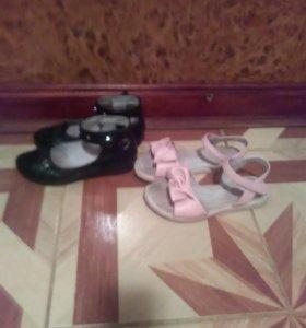Туфли и босоножки детские