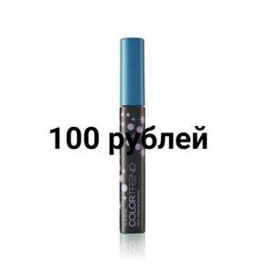 Тушь (фиолетовая)