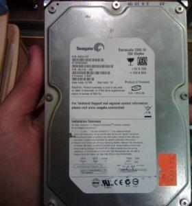 Жесткий диск 250 гиг