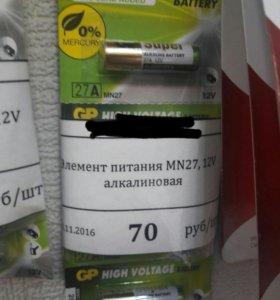Батарейка MN27