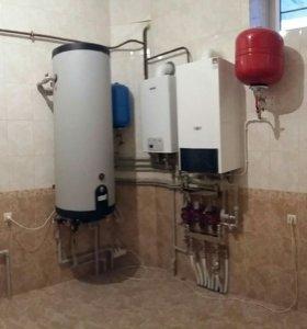 Отопление, водоснабжения.