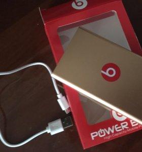 Power Bank cheap Beats 8000 mAh